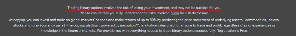 copyop trading risk disclosure
